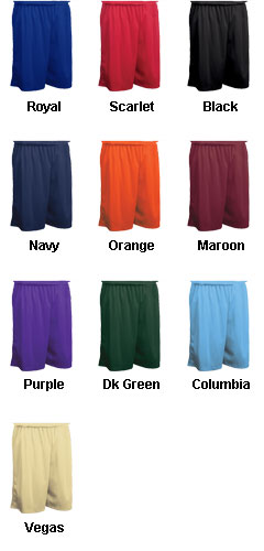 Youth  Fadeaway Tricot Basketball Short  - All Colors