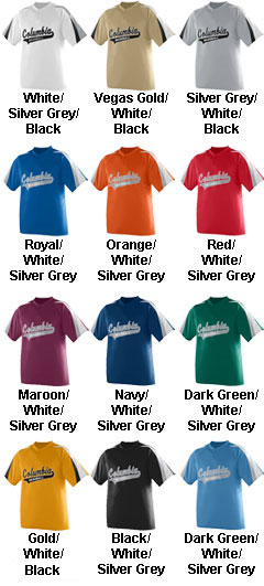 Adult Power Plus Baseball Jersey - All Colors