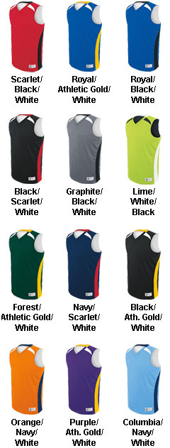 Adult Campus Reversible Game Jersey - All Colors
